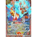 バトルスピリッツ 庚炎皇ブレイゼル(Xレア) / ドリームブースター 炎と風の異魔神  / シングルカード BSC25-X01