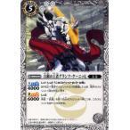 バトルスピリッツ 白銀の王者グランツ・ケーニッヒ(プロモ) / P13 / バトスピ