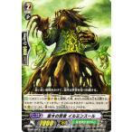 カードファイト!! ヴァンガード 霊木の賢者 イルミンスール / 第5弾「双剣覚醒」 / シングルカード