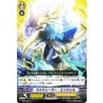 カードファイト!! ヴァンガード スケジューラー・エンジェル / 第10弾「騎士王凱旋」 / シングルカード