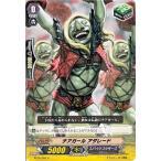 カードファイト!! ヴァンガード チアガール アダレード / 第16弾「竜剣双闘」 / シングルカード