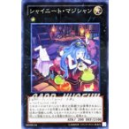 遊戯王カード シャイニート・マジシャン (スーパーレア) / コスモ・ブレイザー(CBLZ) / シングルカード