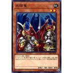遊戯王カード 兵隊竜(ノーマル) サーキット・ブレイク(CIBR)