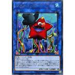 遊戯王カード マスター・ボーイ(レア) サーキット・ブレイク(CIBR)