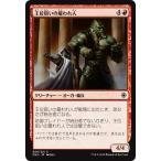 カードミュージアム Yahoo!店で買える「マジック・ザ・ギャザリング 王位狙いの雇われ人(コモン) / コンスピラシー:王位争奪(日本語版)シングルカード CN2-050-C」の画像です。価格は20円になります。