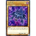 遊戯王カード 幻殻竜(レア) / クラッシュ・オブ・リベリオン(CORE) / シングルカード