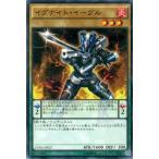 遊戯王カード イグナイト・イーグル / クラッシュ・オブ・リベリオン(CORE) / シングルカード