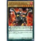 遊戯王カード イグナイト・ライオット / クラッシュ・オブ・リベリオン(CORE) / シングルカード