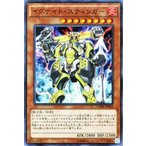 遊戯王カード イグナイト・スティンガー(スーパーレア) / クラッシュ・オブ・リベリオン(CORE) / シングルカード