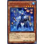 遊戯王カード アロマージ−ローズマリー / クラッシュ・オブ・リベリオン(CORE) / シングルカード
