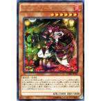 遊戯王カード アロマージ−ベルガモット(レア) / クラッシュ・オブ・リベリオン(CORE) / シングルカード