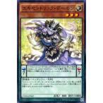 遊戯王カード エキセントリック・デーモン / クラッシュ・オブ・リベリオン(CORE) / シングルカード