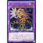 遊戯王カード インフェルノイド・ティエラ(アルティメットレア) / クラッシュ・オブ・リベリオン(CORE) / シングルカード
