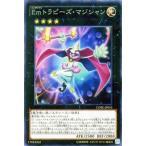 遊戯王カード EMトラピーズ・マジシャン(レア) / クラッシュ・オブ・リベリオン(CORE) / シングルカード
