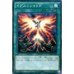 遊戯王カード イグニッションP / クラッシュ・オブ・リベリオン(CORE) / シングルカード