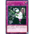 Yahoo! Yahoo!ショッピング(ヤフー ショッピング)遊戯王カード 臨時収入(レア) / クラッシュ・オブ・リベリオン(CORE) / シングルカード