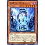 遊戯王 コードオブザデュエリスト 星遺物-『星杯』 レア COTD-JP023