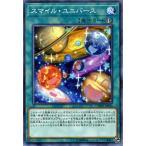 遊戯王 コード オブ ザ デュエリスト スマイル・ユニバース ノーマル COTD-JP056