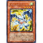 遊戯王カード デブリ・ドラゴン (レア) / クリムゾン・クライシス(CRMS) / シングルカード