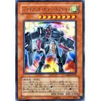 遊戯王カード ジャイアント・ボマー・エアレイド (レア) / クリムゾン・クライシス(CRMS) / シングルカード
