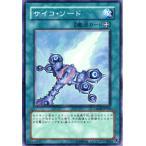 Yahoo! Yahoo!ショッピング(ヤフー ショッピング)遊戯王カード サイコ・ソード / クリムゾン・クライシス(CRMS) / シングルカード