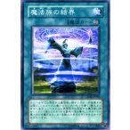 Yahoo! Yahoo!ショッピング(ヤフー ショッピング)遊戯王カード 魔法族の結界 / クリムゾン・クライシス(CRMS) / シングルカード