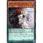 遊戯王カード オルシャドール−セフィラルーツ / クロスオーバー・ソウルズ(CROS) / シングルカード