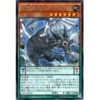 遊戯王カード 秘竜星−セフィラシウゴ(レア) / クロスオーバー・ソウルズ(CROS) / シングルカード