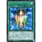 遊戯王カード セフィラの神託(レア) / クロスオーバー・ソウルズ(CROS) / シングルカード