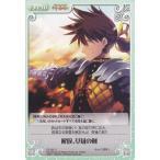Chaos(カオス)TCG / 解放、草薙の剣 / 英雄*戦姫 1.00 / ES-092C