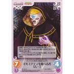 Chaos(カオス)TCG / イルミナティを統べる者「ムー」(R) / 英雄*戦姫 / ES-122R