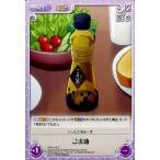 カードミュージアム Yahoo!店で買える「Chaos(カオスTCG / ごま油 / えとたま / ETM-119-C」の画像です。価格は20円になります。