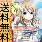 ChaosTCG 休日の小説家「青山ブルーマウンテン」(RRR) ご注文はうさぎですか?? Vol.2(ごちうさ) GU-232    カオスTCG
