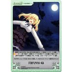 Chaos TCG 月がきれいね(C) ノラと皇女と野良猫ハート(ノラとと) HK-082