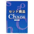 Chaos TCG ノラと皇女と野良猫ハート コモン全40種各4枚セット