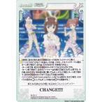 Chaos(カオス)TCG / CHANGE!!!! / アイドルマスター ワンフォーオール(アイマス) / IM-224U