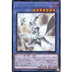 遊戯王カード サイバース・マジシャン(ホログラフィックレア)  サイバネティック・ホライゾン ( CYHO )