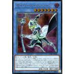 遊戯王カード サイバース・マジシャン(アルティメットレア)  サイバネティック・ホライゾン ( CYHO )