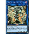 遊戯王カード マガジンドラムゴン(スーパーレア)  サイバネティック・ホライゾン ( CYHO )