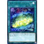 遊戯王カード サイバネット・マイニング(ウルトラレア) ダーク・ネオストーム(DANE) |  通常魔法   ウルトラ レア