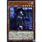 遊戯王カード ヴァンパイア・フロイライン(スーパーレア) デッキビルドパック ダーク・セイヴァーズ(DBDS)
