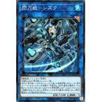 遊戯王カード 閃刀姫−シズク(スーパーレア) デッキビルドパック ダーク・セイヴァーズ(DBDS)