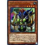 遊戯王 / 超重武者ダイ-8(ウルトラパラレルレア) / ディメンションボックス リミテッドエディション(DBLE)