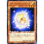 遊戯王カード エレクトリック・ワーム (レア) / デュエリスト・エディションVol.1(DE01) / シングルカード