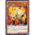 ショッピング遊戯王 遊戯王カード ヴォルカニック・ハンマー / デュエリスト・エディションVol.1(DE01) / シングルカード