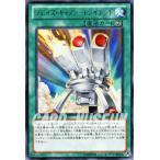遊戯王カード ブレイズ・キャノン-トライデント (レア) / デュエリスト・エディションVol.1(DE01) / シングルカード