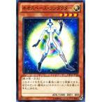遊戯王カード ネオスペース・コンダクター / デュエリスト・エディションVol.2(DE02) / シングルカード