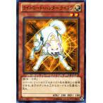 遊戯王カード ライトロード・ハンター ライコウ (スーパーレア) / デュエリスト・エディションVol.2(DE02) / シングルカード