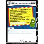 デュエルマスターズ 東京ミステリーサーカスからの挑戦状 謎のブラックボックスパック(DMEX08) BBP  | デュエマ ゼロ文明 呪文