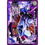 デュエルマスターズ オーバーキル・グレイブヤード/革命ファイナル「ハムカツ団とドギラゴン剣」(DMR21)/ デュエマ DMR21-040/94